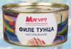 "Рыбные консервы ""Магуро"" филе тунца натуральное"
