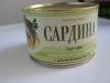 """Рыбные консервы """"Мыс Таран"""" Сардина атлантическая натуральная с добавлением масла"""