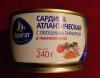 """Рыбные консервы стерилизованные """"Фрегат"""" Сардина атлантическая с овощным гарниром в томатном соусе"""