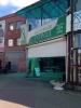 """Рынок """"Восточный город"""" (Челябинск, ул. Кирова, д. 72а)"""