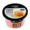 "Сахар для ванн Organic Shop ""Малиновый мёд"""