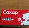 "Сахар-рафинад ""Никс Урал"" быстрорастворимый"