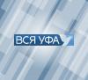 Сайт allufa.ru