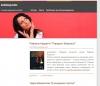 Сайт Audioknigi-online.com
