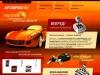 Сайт Avtoopros.ru