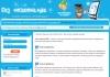 Сайт bez-otvetov.org