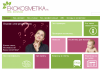 Сайт Ekokosmetika.ru