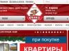 Интернет-магазин fenkovrn.ru