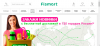 Интернет-магазин посуды Fismart.ru