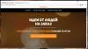 Сайт Идей voproso.ru