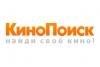 Сайт Kinopoisk.ru