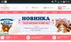 Сайт корейской косметики Holyskin.ru