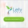 Сайт LetyShops.ru