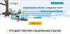 Сервис покупки ссылок в социальный сетях для продвижения сайтов likeberi.com