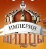 """Доставка еды """"Империя пиццы"""" Mypizza.ru (Москва)"""
