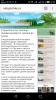 Сайт nateplichke.ru теплица своими руками от а до я