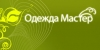 Сайт оптовой торговли Одежда-мастер (odezhda-master.ru)
