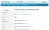 Сайт Rutinto.ru