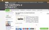 Сайт seo-town.ru