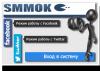 сайт Smmok-fb.ru