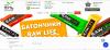 Сайт Svojput.com