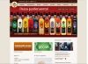 Сайт Travelerscoffee.ru