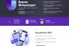 Сайт микрозадач unu.ru