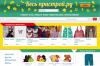 Сайт ves-pristroy.ru