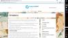 Сайт вопросов и ответов vopros-otveti.com