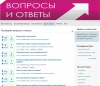 Сайт znauka.ru