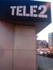 Салон-магазин Tele2 (Смоленск, ул. Багратиона, д. 1/3)