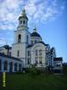 Село Меркушино (Россия, Свердловская область)