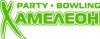 """Семейный развлекательный центр """"Хамелеон"""" (Донецк, ул. Генерала Антонова, д. 4)"""