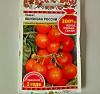 """Семена томата """"Русский огород"""" Яблонька России"""