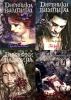 """Серия книг """"Дневники вампира"""", Лиза Джейн Смит"""