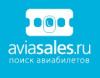 Поиск авиабилетов Aviasales.ru