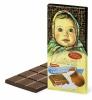 Шоколад Красный Октябрь «Аленка» Много молока + кальций