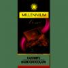 Шоколад Millennium Favorite  Brut  черный