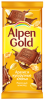 "Шоколад молочный Alpen Gold ""Арахис и кукурузные хлопья"""