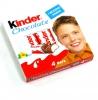 Шоколад молочный Kinder Chocolate с молочной начинкой