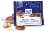 Шоколад молочный Ritter Sport Лесной орех с хрустящей крошкой
