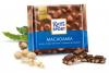 "Шоколад молочный Ritter Sport ""Макадамия"""