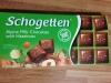 "Шоколад ""Trumpf"" Schogetten Alpine Milk Chocolate with Hazelnuts"
