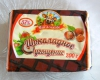 """Шоколадное масло Маслёнково """"Шоколадное угощение"""" 57%"""