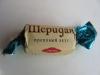 """Шоколадные конфеты АВК """"Шеридан"""" ореховый вкус"""