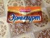 """Шоколадный молочный пудинг """"Эрмигурт"""" Ehrmann 3,2%"""