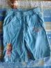 Шорты детские Gloria Jeans & Gee Jay 1108