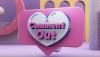 "Шоу-передача ""Comment out"""