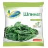 """Шпинат листовой """"Vитамин"""" Мираторг"""