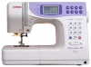 Швейная машина Janome Memory Craft 4900 QC